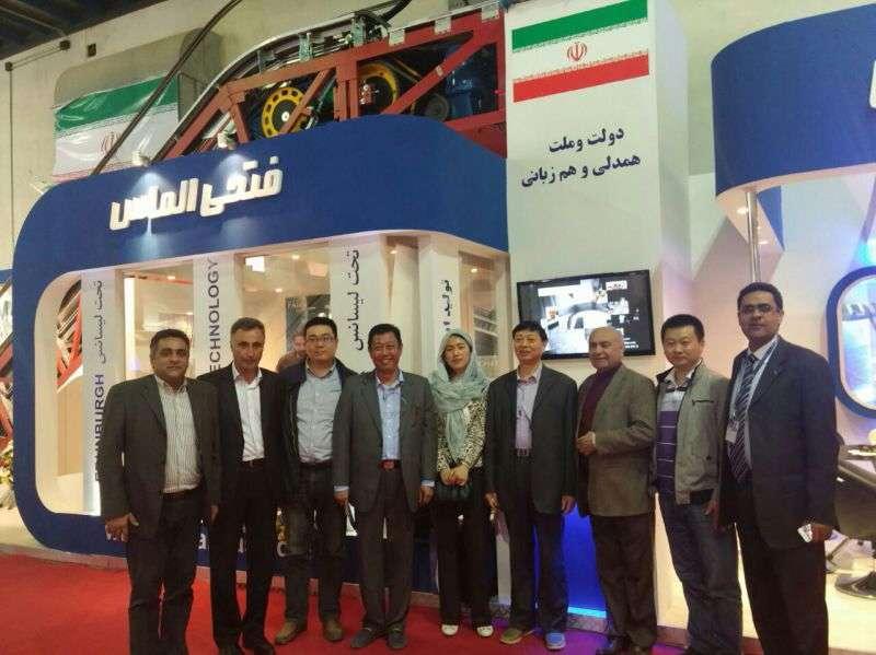 伊朗展会.jpg