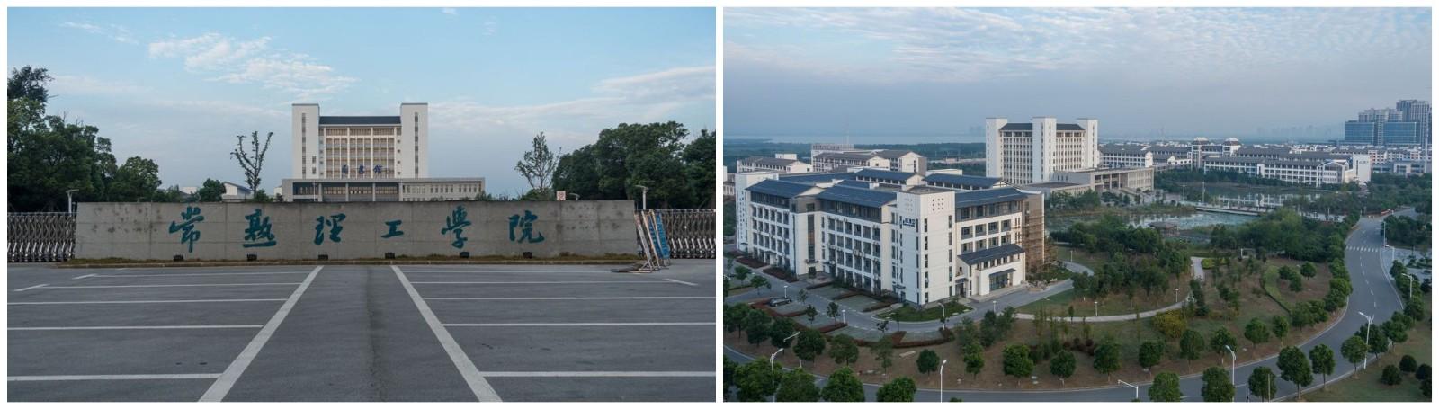 常熟理工学院虞山学院工程该工程位于常熟东南经济开发区湖山路