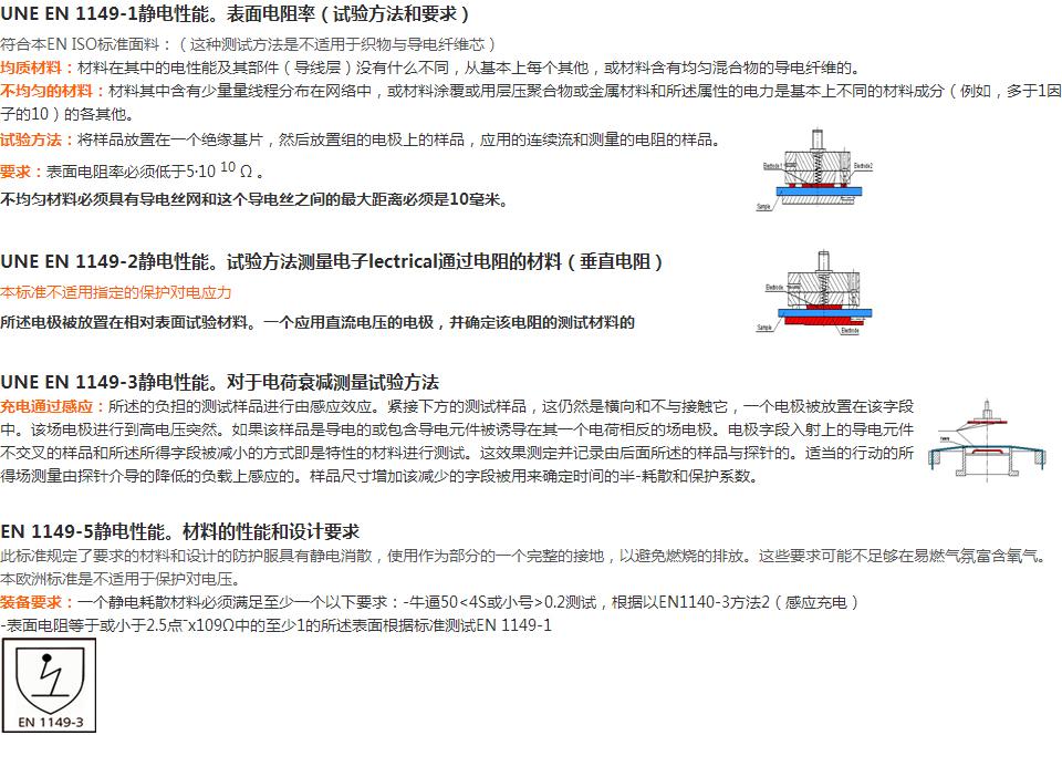 中文1标准.jpg